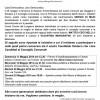Le iniziative di Campagna elettorale del Circolo PD Lungarno